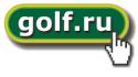 Golf2.ru